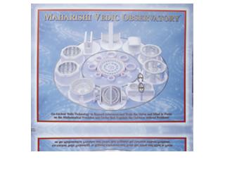 Maharishi Vedic Observatory, Broschure