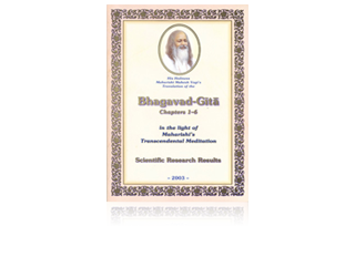 Bhagavad Gita in the Light of TM