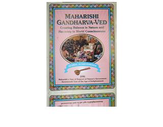 Gandharva Veda Achievements, Engels