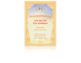Maharishi Vedic University – Inauguration, Engels