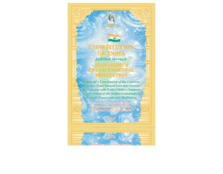 Constitution of India, Engels