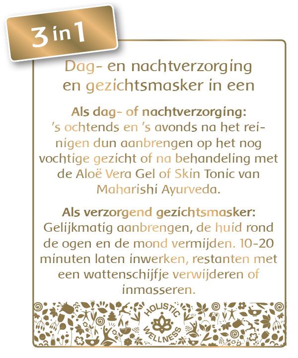 3-in-1 nieuwe cosmeticacollectie